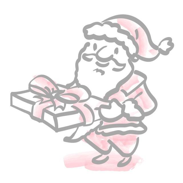 Cadeaux de Noël à partir de 40-50 €